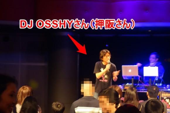 DJ OSSHY(オッシー)プロデュースのファミリーディスコ (3)
