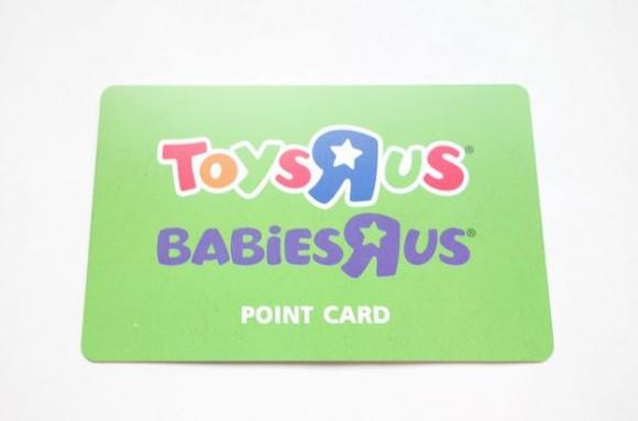 トイザらス・ベビーザらスのポイントカード