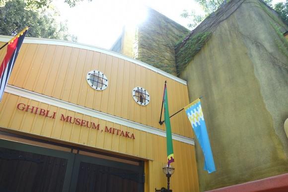 子供連れで行く三鷹の森ジブリ美術館 (7)
