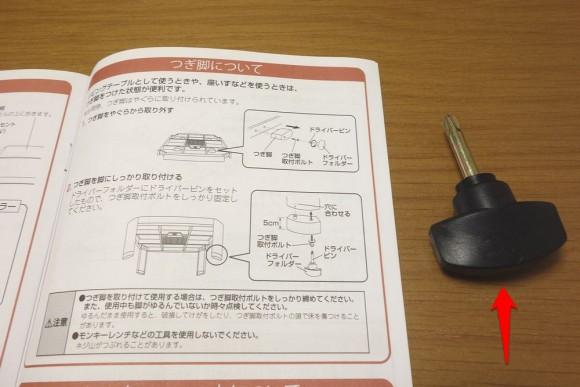 おすすめの家具調コタツ_KOIZUMI_KTR-3351_使用レビュー (5)