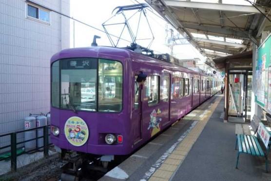 鎌倉の休日 (7)