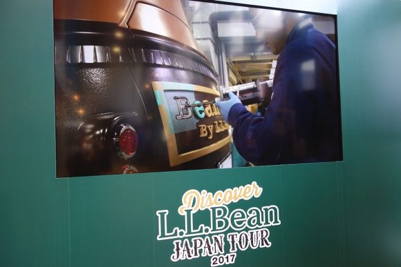 L.L.Beanビーンブーツの車の製造過程 (2)