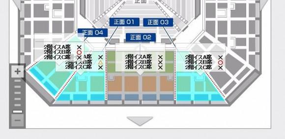 チケット大相撲では席の選択が可能