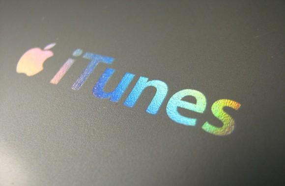 iTunes上でAppleMusic無料トライアル期間の自動更新を解約する方法
