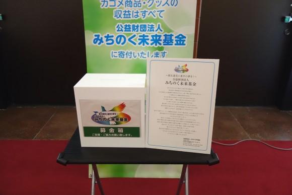 2016年カゴメ劇場_東京_新宿文化センター (5)