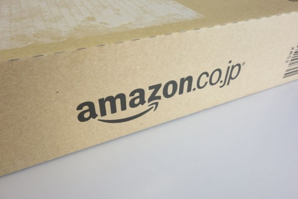 amazonの底値と買い時がわかる方法
