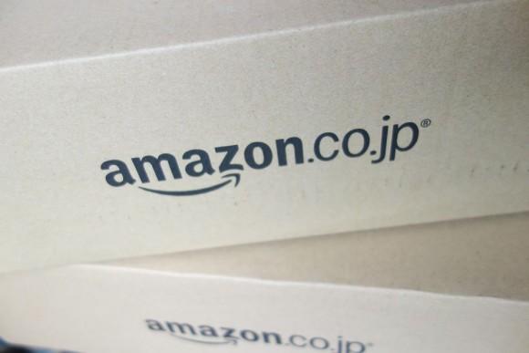 アマゾンを送料無料にする方法