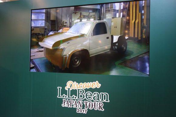L.L.Beanビーンブーツの車の製造過程 (4)