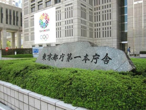 東京都庁 (3)