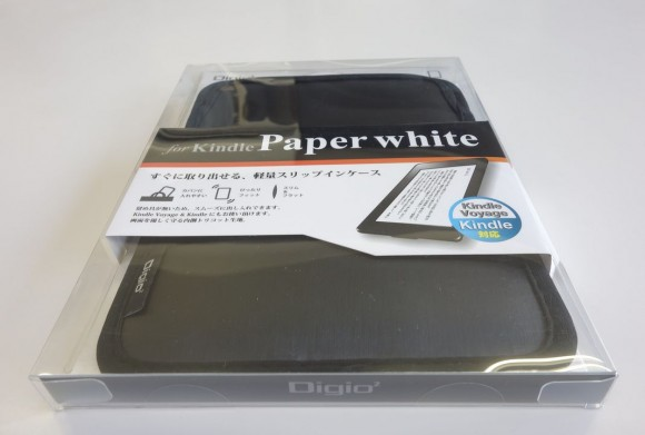 Kindle Paperwhite用おすすめカバーケース (2)