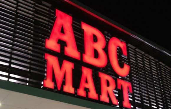 ABCマートの割引方法やクーポン (2)