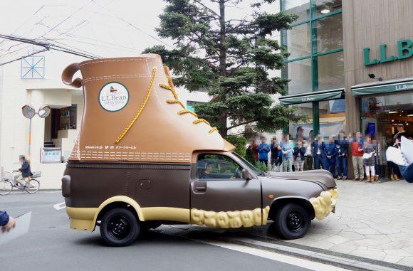 L.L.Beanのビーンブーツの車「ブーツモービル」 (26)