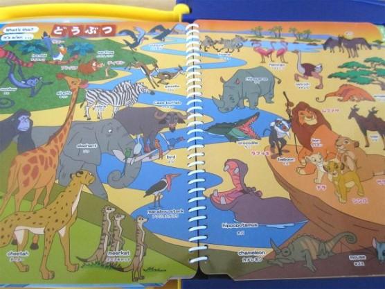 幼児英語教育は「ディズニー I ... : 数の数え方 日本語 : 日本