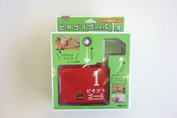 ピタゴラスイッチ_ピタゴラ装置用ゴール_ピタゴラゴール1号 (7)