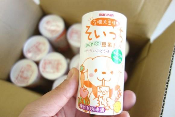 子どものための鉄分とカルシウム豆乳飲料 (9)