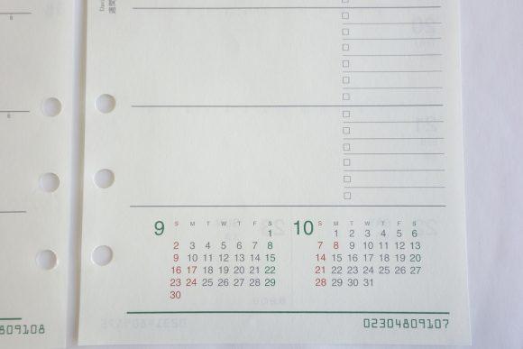 Davinci レフトのカレンダーとTODOリスト