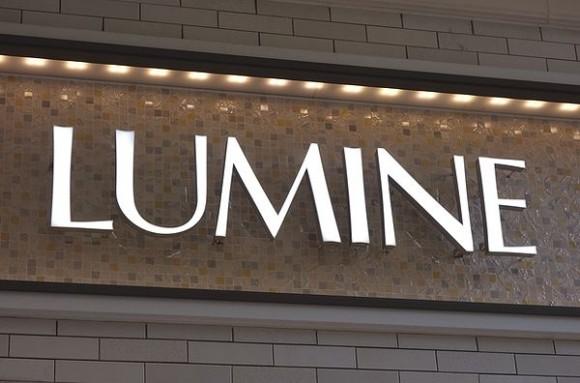 ルミネ(LUMINE)