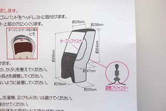 子供乗せ自転車の後ろ用レインカバー_OGK_RCR-001 (12)