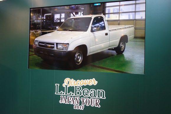 L.L.Beanビーンブーツの車の製造過程 (3)