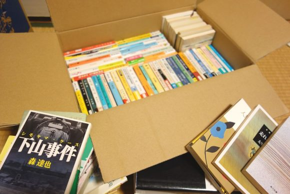 ブックオフの宅配買取で買い取ってもらった本の買取価格
