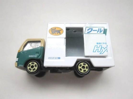 クロネコヤマトミニカー・レジャーシートセット (7)