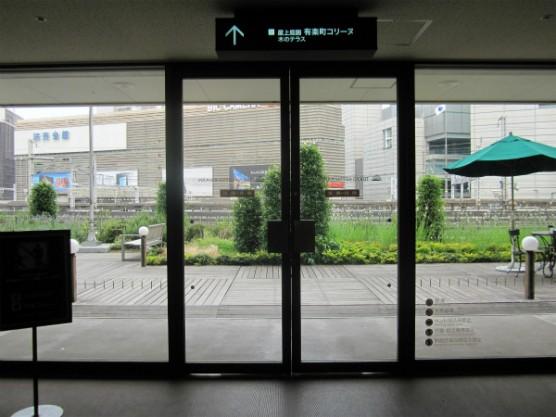 東京交通会館 (13)