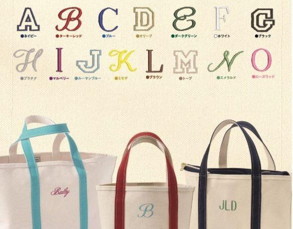 L.L.Bean_トートバッグ_モノグラム刺繍糸の色が選べる