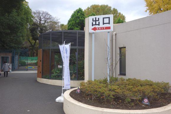 上野動物園の再入園は可能
