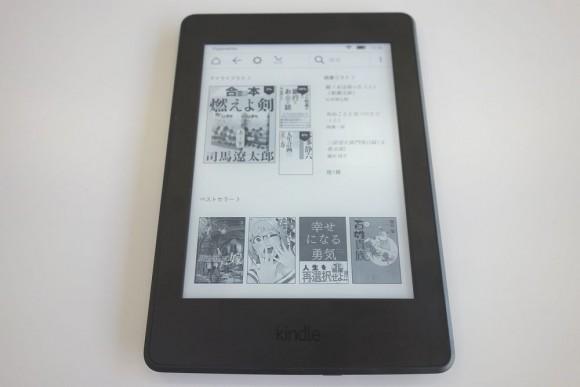 キンドル電子書籍リーダー「Kindle Paperwhite」キャンペーン情報なし. (1)