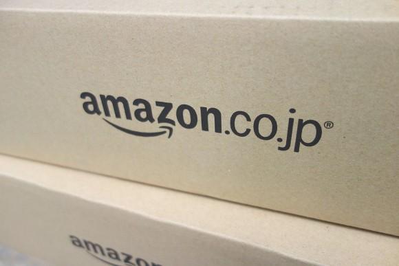 amazon(アマゾン)の有料プライム会員年会費の元は取れるのか (1)