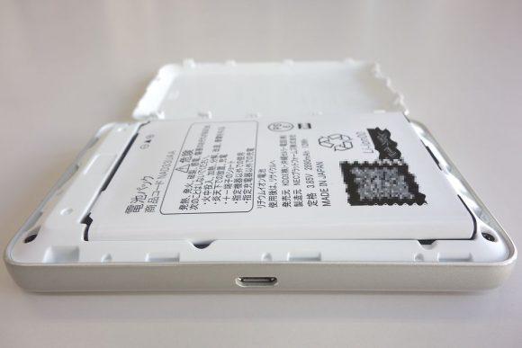 WiMAXルーターWX03のバッテリーが膨らんだ後