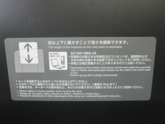 E7系北陸新幹線乗車レビュー (10)