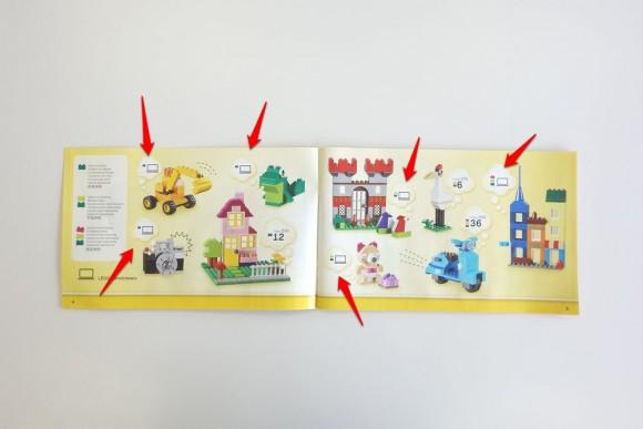 レゴ クラシック 黄色のアイデアボックス プラス 10696の説明書 (3)