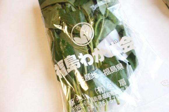 大地宅配(大地を守る会)の有機野菜定期コース_8月第4週 (8)