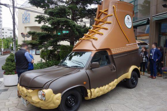 L.L.Beanのビーンブーツをもとにしたブーツモービル