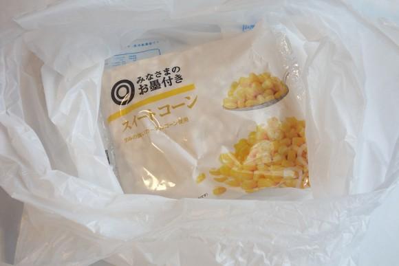 西友ドットコム_ネットスーパーの評判・クチコミ (6)