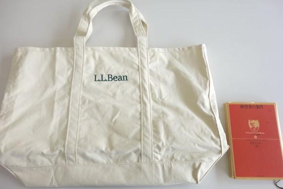 L.L.Bean(エルエルビーン)のおすすめエコバッグ「グローサリートート」 (2)