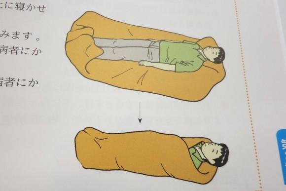 東京都の上級救命講習 (1)