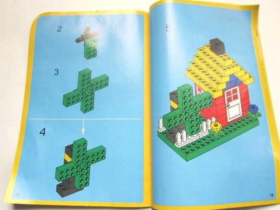 レゴ_基本セット_赤いバケツ (8)