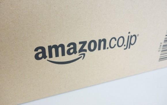 Amazonクーポンのメリット・デメリット