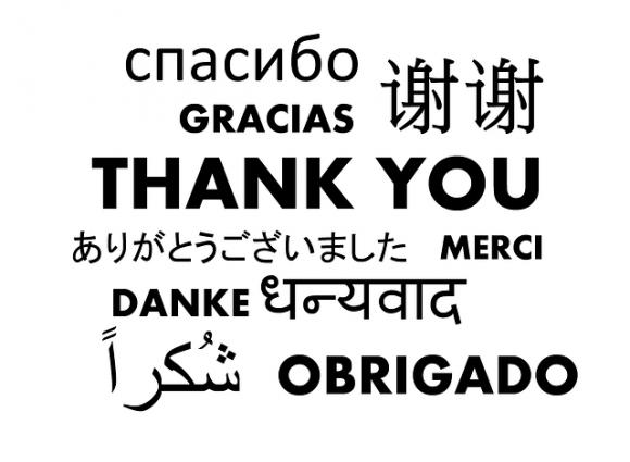 ブログを読んでくれてありがとう