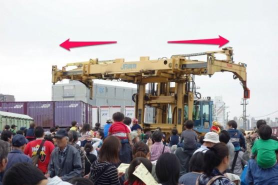 JR貨物隅田川駅「貨物フェスティバル2014」 (19)