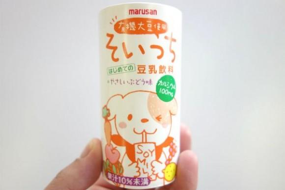 子どものための鉄分とカルシウム豆乳飲料 (1)