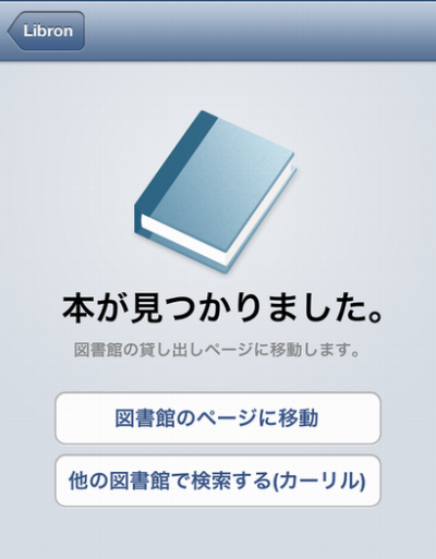 libron2