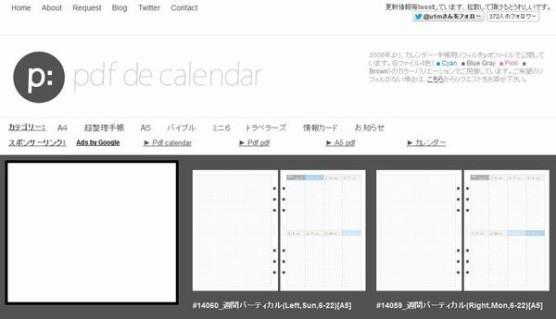 pdf de calendar